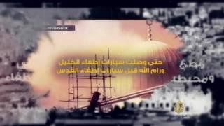 إحراق المسجد الأقصى