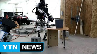마치 사람처럼...걸어 다니며 청소하는 로봇 화제 / YTN