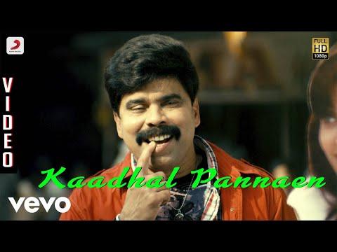 Goli Soda - Kaadhal Pannaen Video | S.N. Arunagiri