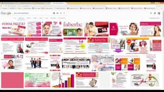 Как создать и оформить страничку в Одноклассниках. Работа в интернете. Фаберлик онлайн