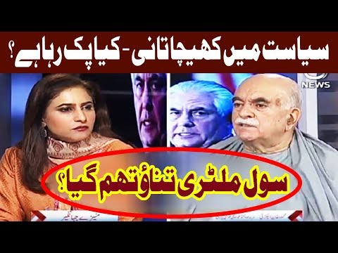 Spot Light - 17 October 2017 - Aaj News
