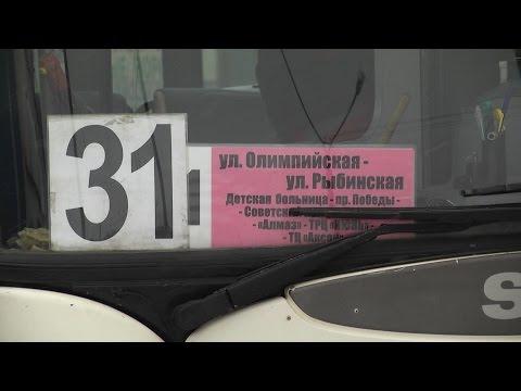 Изменение маршрута автобуса №31