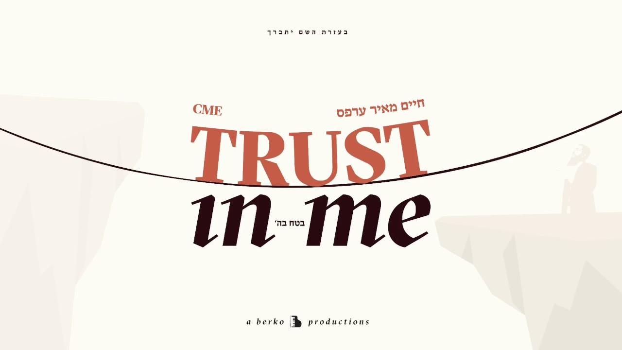 CME - Trust In Me | בטח בה' - חיים מאיר ערפס