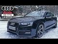 Audi A5 S Line Sportback Quattro W Zimowej Scenerii