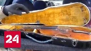 На Украине задержан контрабандист со скрипкой Страдивари