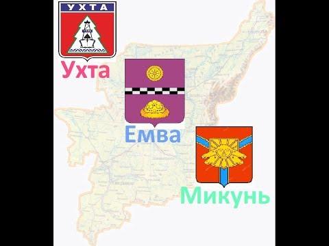 Республика Коми из