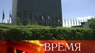 Россия предлагает мировому сообществу объединить усилия вборьбе сфальшивыми новостями.