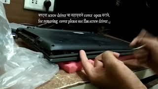how to remove hard drive from acer aspire E5-532 laptop in marathi