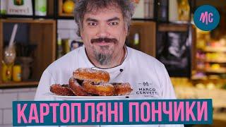 Рецепт Идеальных Пончиков | Чамбелла | Картофельные Пончики | Итальянская Кухня
