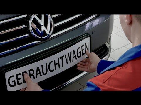 Günstige Gebraucht und Neuwagen bei AUTOPLUS
