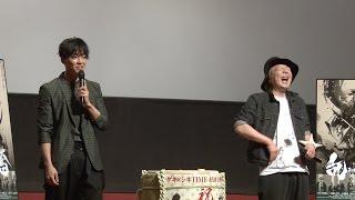ゲキ×シネ「乱鶯」の公開を記念した舞台挨拶イベントが行われ、古田新太...
