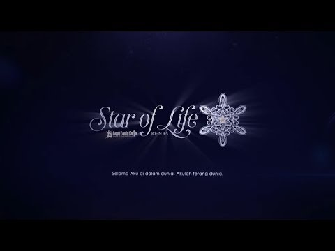 """Star of Life"" - HFC Christmas Celebration 2018"