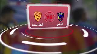 تقديم مباريات الجولة السادسة من دوري كأس الأمير محمد بن سلمان للمحترفين