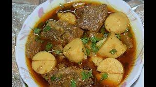 Arvi Gosht Recipe || Delicious and Easy