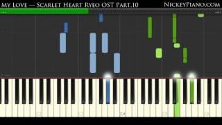 【Tutorial】My Love / 내 사랑 — Scarlet Heart Ryeo OST Part.10