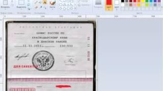 Защита копии паспорта