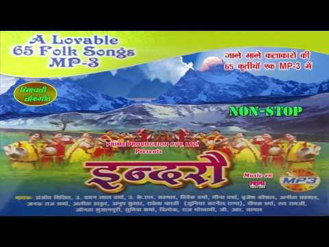 Indro NON-STOP/Himachali Lokgeet Mp3