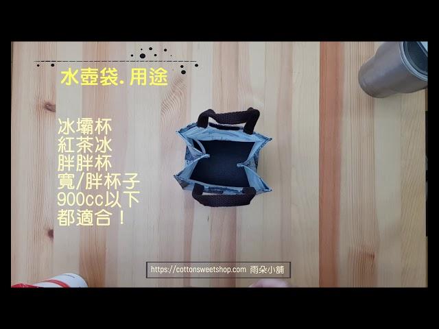 雨朵防水包M230.M439.m481 850c c 大八寶小物袋