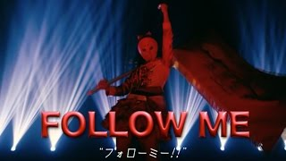 KAMEN JOSHI  FOLLOW ME 仮面女子 thumbnail