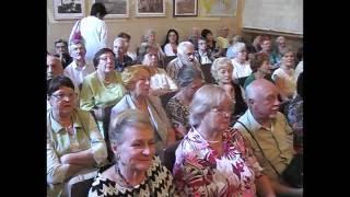 видео Культ центра
