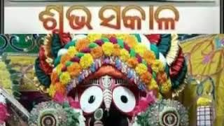 Sri Jagannath mahaprabhu.pratah Aarti. Live Jagannath temple puri