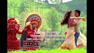 TITLI - Karaoke