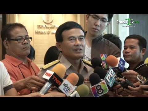พล.อ.ไพบูลย์ คุ้มฉายา แถลงยืนยันการเสียชีวิตของหมอหยอง | 09-11-58 | Second Screen | ThairathTV