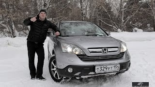 Тест - Обзор Honda CR-V III 2.4 AT
