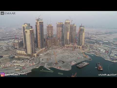 Marina Dubai Creek Harbour   مارينا دبي كريك هاربور