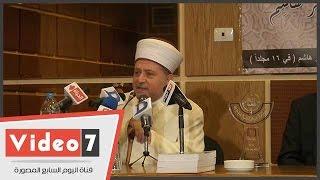 أوقاف فلسطين يختتم احتفالية إتمام عمر هاشم صحيح البخارى بمدائح دينية