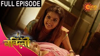 Nandini - Episode 258 | 4th August 2020 | Sun Bangla TV Serial | Bengali Serial