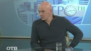 Сэм Клебанов в программе