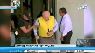 Руководитель «Дигнидад» осужден