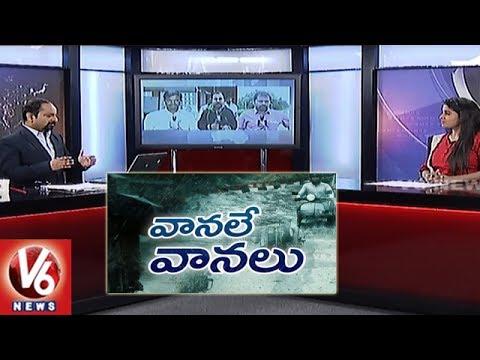 Special Report On Heavy Rains | Good Morning Telangana | V6 News
