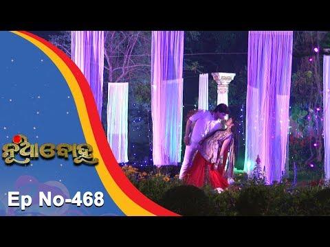 Nua Bohu | Full Ep 468 | 12th Jan 2019 | Odia Serial - TarangTV