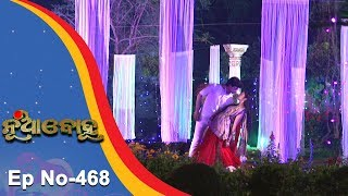 Nua Bohu | Full Ep 468 | 12th Jan 2019 | Odia Serial - TarangTV