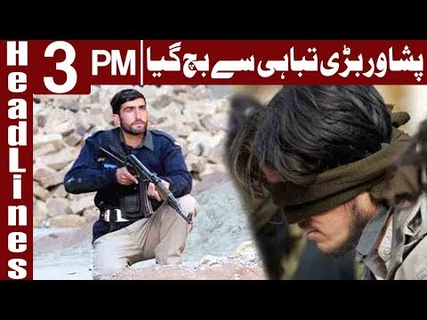 CTD Saved Peshawar From Big Incident - Headlines 3 PM - 2 December - Express News