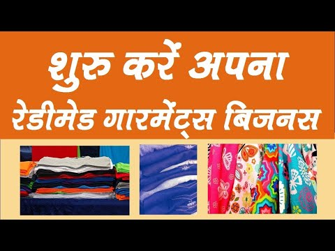 NEW CLOTHES GARMENTS BUSINESS #GARMENTSBUSINESS 9029093494
