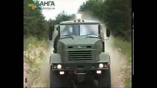Бортовой автомобиль КрАЗ 6322 Заводские испытания