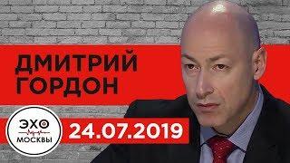 Дмитрий Гордон в эфире радиостанции