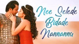 Nee Selede Bidade Nannannu (HD) Chandra Song Shriya Sharan Prem Kumar Vivek Kannada Song