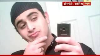 Orlando shooting  Omar Mateen's Father reaction