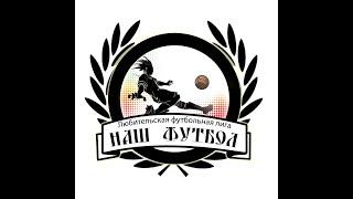 Просвет - Штурм 5-7 Осеннее Первенство по футболу Наш Футбол⚽5х5 Воскресный дивизион✅Кубок Лиги