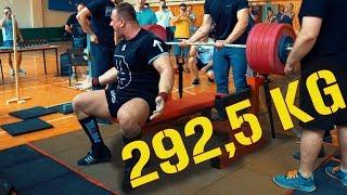Жим лежа 292,5 кг с Открытого Чемпионата Киева