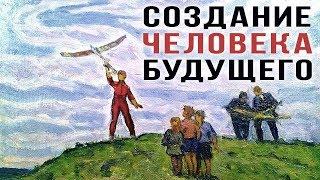 Сергей Солнцев. У человечества должна быть миссия