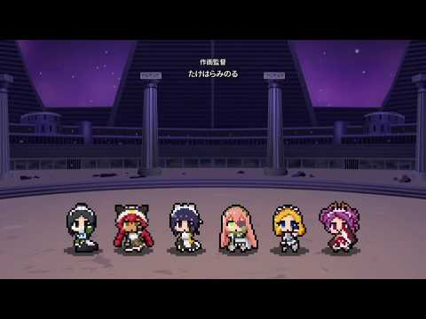 Overlord -Pleiades 8bits-