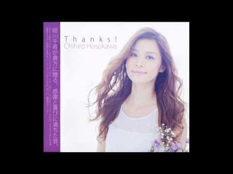 Piano / 細川千尋  - Espoir