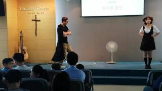 2016년 유아부 여름성경학교 선생님 연극