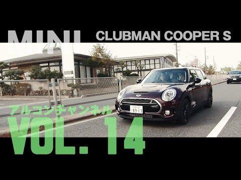 BMW MINI正規ディーラー アルコン 公式YouTubeチャンネル◇ 今回のお車はアルコンの試乗車です。ぜひアルコンにて実際にご体感ください。 MINI松江...