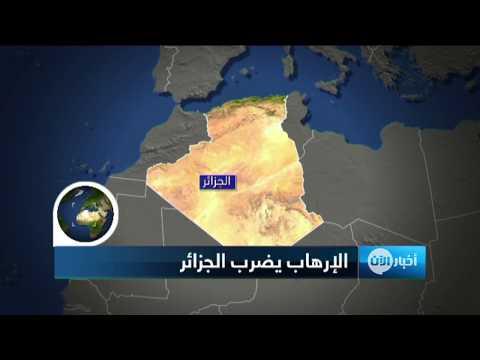 مسلحون يقتلون شخص ويصيبون آخر في الجزائر  - نشر قبل 4 ساعة